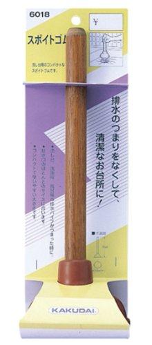 KAKUDAI(カクダイ)『スポイドゴム(小)(6018)』