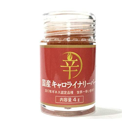 宗像食品 国産キャロライナリーパー粉末 ギネス認定の超激辛一味唐辛子 4g