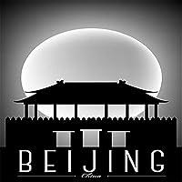 1000ピース大人のジグソーパズル屋内活動教育インテリジェンスエンターテインメント(北京建築)大人のゲーム家族のジグソーパズル子供ジグソー製品 26X38cm(10.23X14.96inch)