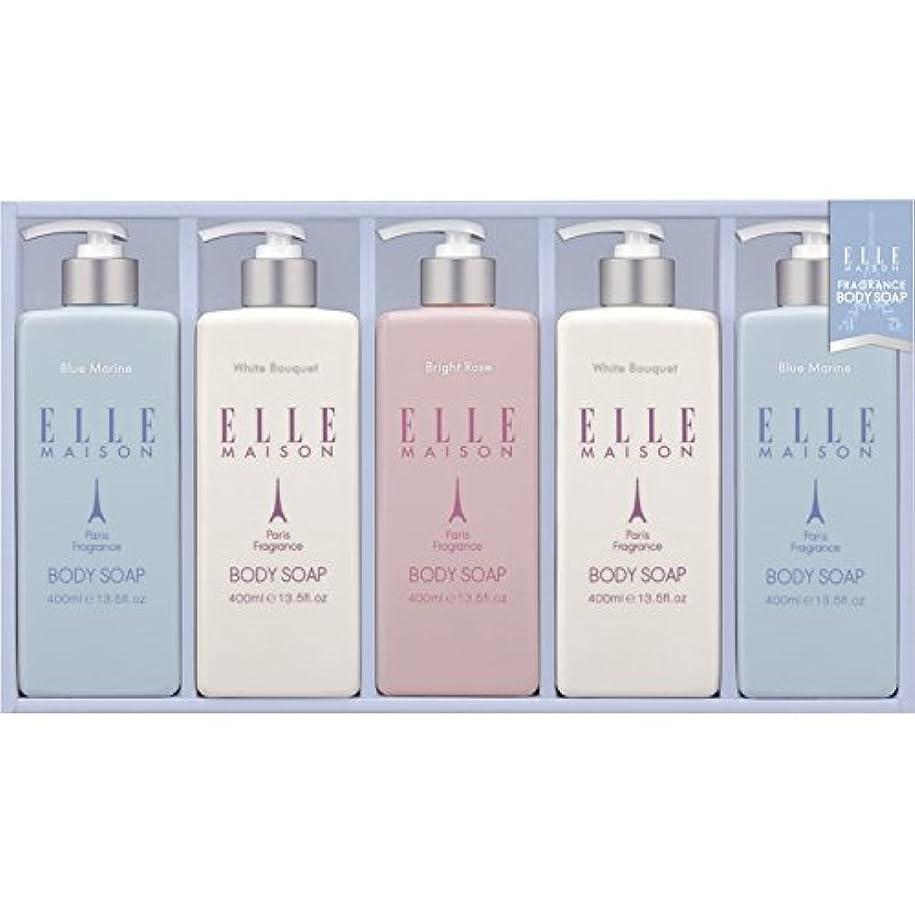 早いの量姿を消すELLE MAISON ボディソープギフト EBS-25 【保湿 いい匂い うるおい 液体 しっとり 良い香り やさしい 女性 贅沢 全身 美肌 詰め合わせ お風呂 バスタイム 洗う 美容】