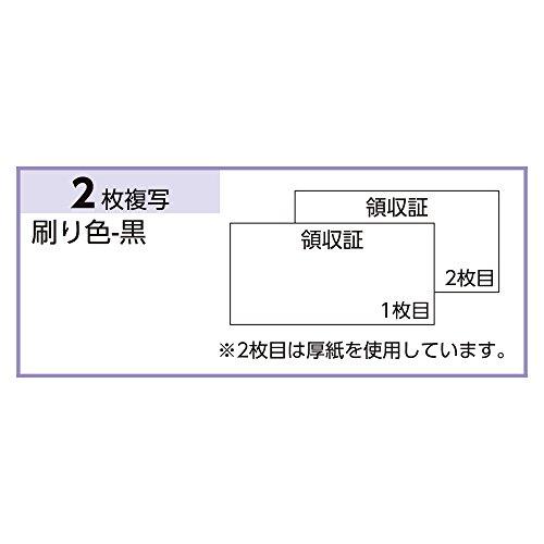 ヒサゴデザイン領収証/招き猫オレンジ小切手サイズ2枚複写40組#811