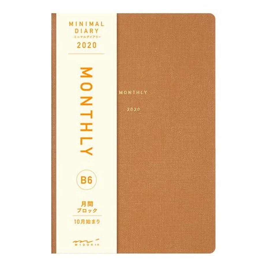 高潔なシンクベットデザインフィル ミドリ ミニマルダイアリー 手帳 2020年 B6 マンスリー 月間 茶 27859006 (2019年 10月始まり)
