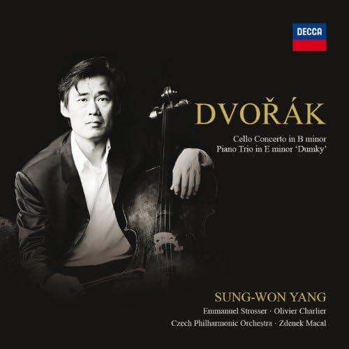 Sung-Won Yang, EMMANUEL STROSSER, Olivier Charlier, ズデニク・マーツァル & チェコ・フィルハーモニー管弦楽団