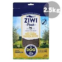 ジウィ フリーレンジチキン 2.5kg ZIWI ジウィピーク ZiwiPeak
