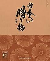 ハーモニック カタログギフト 日本の贈り物 小豆 (あずき)
