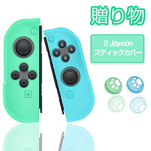 【令和最新改良モデル 】Nintendo Switch Joy-con 対応 シリコンケース+スティックカバー 高品質どうぶつの森 ケース ソフトタイプ 任天堂ニンテンドースイッチ ジョイコン 対応(ライトグリーン × ライトブルー 【L・R】)