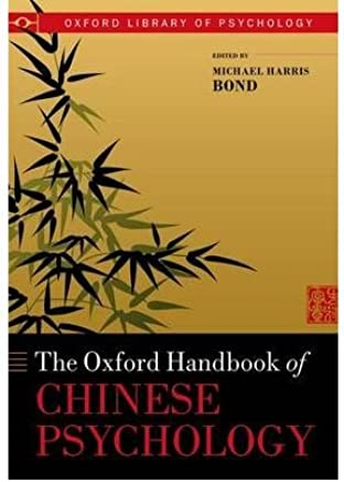 [(Oxford Handbook of Chinese Psychology)] [Author: Michael Harris Bond] published on (May, 2010)