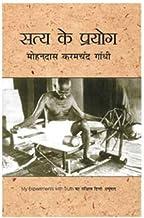 Amazon in: Mahatma Gandhi: Books