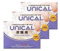 ふっくら美味しいご飯が炊けるユニカルカルシウム炊飯用60包 (3)