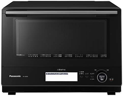 パナソニック ビストロ スチームオーブンレンジ 30L 2段 スイングサーチ赤外線センサー ブラック NE-BS808-K