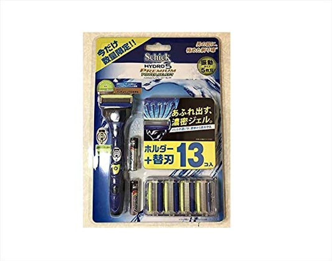 安いです画家ミントお買い得 シック ハイドロ5 パワーセレクトホルダー1本+ 替刃 (13コ入)+電池2本