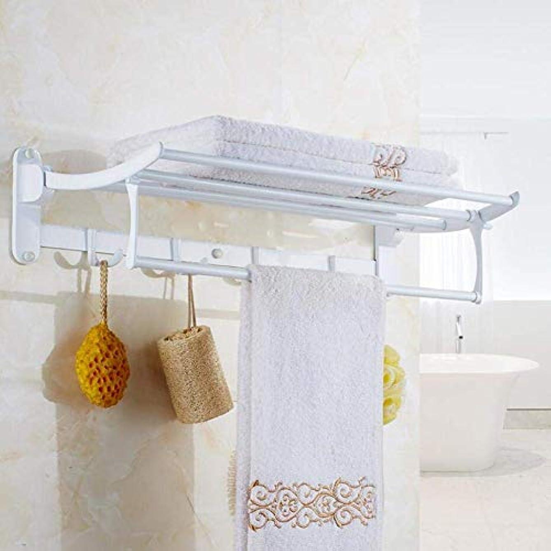 Borijiche European White Bathroom Bath Towel Rack Bathroom Stainless Steel fold Bathroom Storage & Organization Holder Towel Bars Wall Mount Bathroom Accessories Double Towel Bar