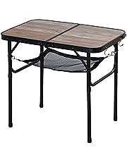 アイリスオーヤマ キャンプ用品 テーブル アウトドアテーブル 軽量 多機能 ローテーブル 折り畳み コンパクト収納 高さ調節可 傷つきにくい メッシュ棚 フック付き フォールディングテーブル ウッドグレインテーブル