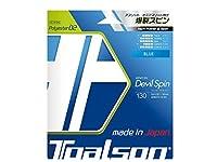 TOALSON(トアルソン) テニス ストリング レンコン・デビルスピン 130 ブルー 7353010B