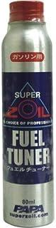 スーパーゾイル ガソリン添加剤 SUPER ZOIL FUEL TUNER 80ml [HTRC3]