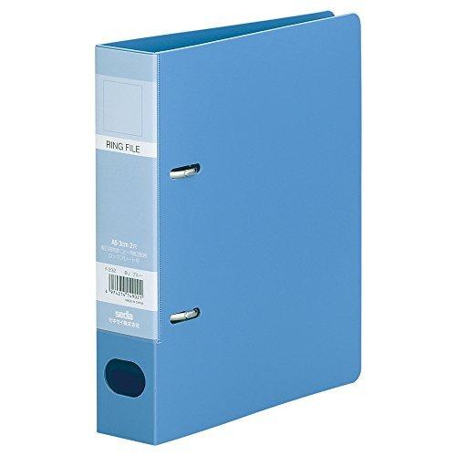 セキセイ ロックリングファイル/A5S/ブルー F-332-10 ブルー 00070063 【まとめ買い5冊セット】