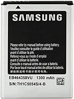 Samsung Rechargeable Battery Compatible with Cell Phones -Lithium-ion 1300 mAh- S6810