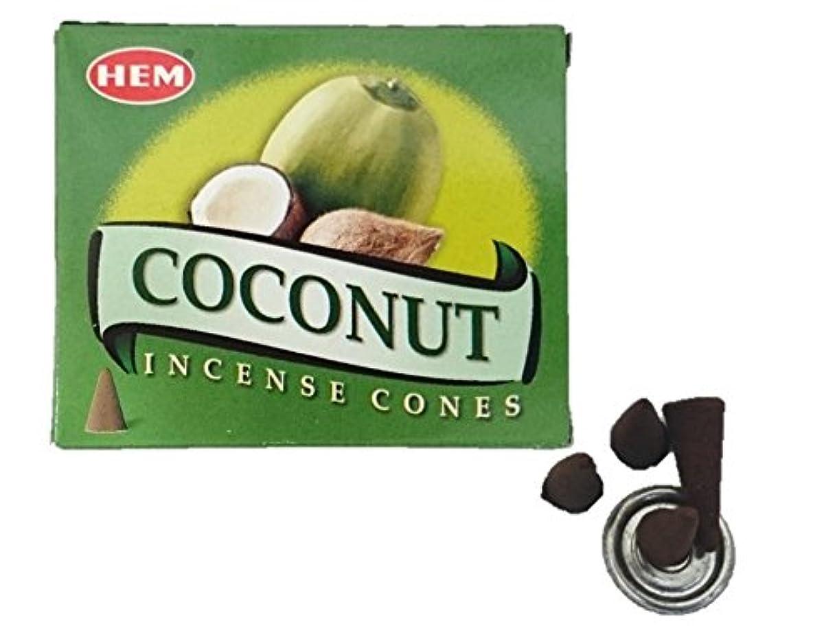 認知閲覧する爆発するHEM(ヘム)お香 ココナッツ コーン 1箱