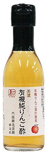 内堀醸造 美濃有機純りんご酢 150ml [1195]