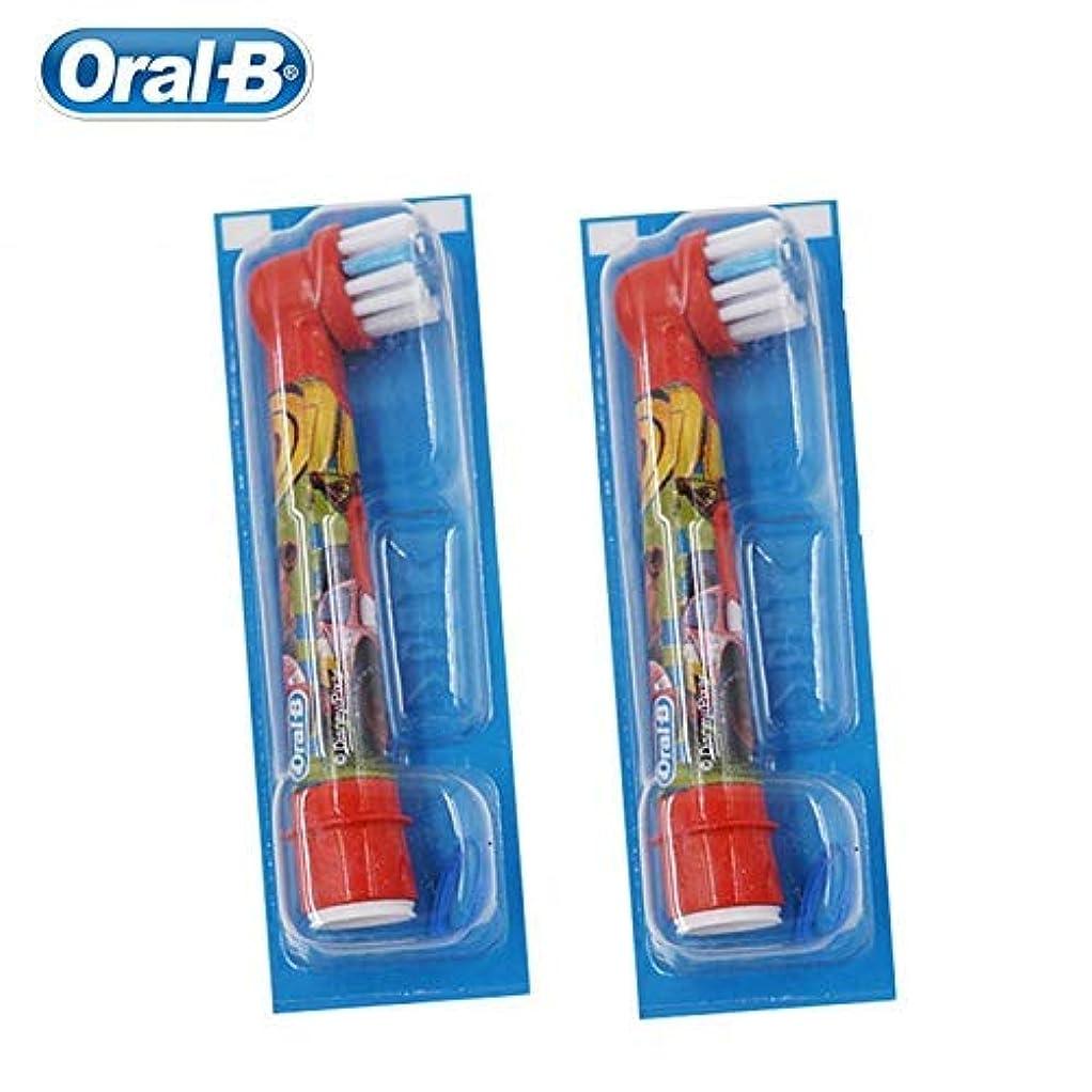 きれいに不公平放棄されたChildren Electric Toothbrush Oral B Cars Tooth Brush D10 Replaceable 2 Brush Heads EB10 Music Timer for Children Ages 3+