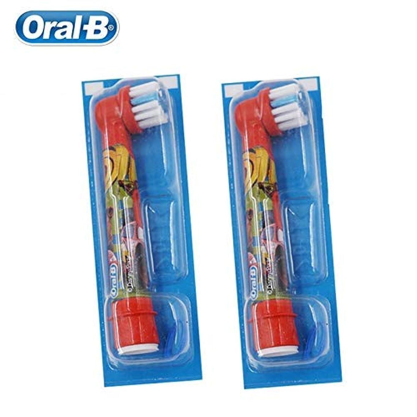 信頼性のある福祉神学校Children Electric Toothbrush Oral B Cars Tooth Brush D10 Replaceable 2 Brush Heads EB10 Music Timer for Children Ages 3+