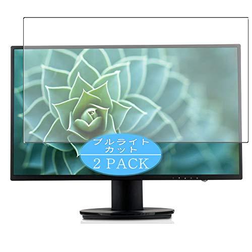 VacFun 2 Piezas Filtro Luz Azul Protector de Pantalla Compatible con V7 VideoSeven L238DPH2ES L238DPH-2ES 23.8' Display...
