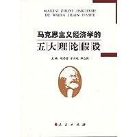 The Chinese teaching lately explores (Chinese edidion) Pinyin: hua yu jiao xue xin tan