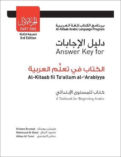 Answer Key for Al-Kitaab fii Ta callum al-cArabiyya A...