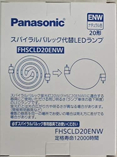 FHSCLD20ENW(ナチュラル色) スパイラルパルック代替LEDランプ 20形