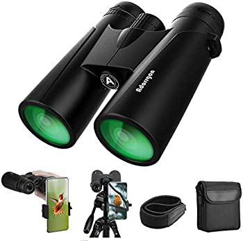 Adorrgon 889268 12x4218 Waterproof Binocular