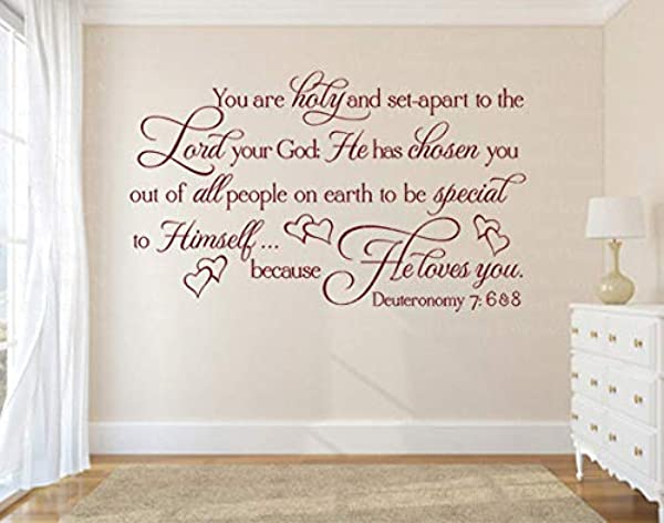Christian Wall Decal Vinyl Stickers You Are Holy Set Apart Scripture Wall Decal Religious Wall Decal Religious Wall Quote Wall Decal Bible Vinyl Stickers Made In USA Message For Color