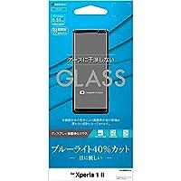 ラスタバナナ Xperia 1 II SO-51A SOG01 専用 フィルム 平面保護 ガラスフィルム 0.33mm ブルーライトカット 高光沢 専用 ケースに干渉しない エクスペリア1 マーク2 液晶保護 GE2347XP12