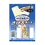 雪印北海道100 さけるチーズ プレーン 50g(2本入り)×36個