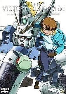 機動戦士Vガンダム 全13巻セット [レンタル落ち] [DVD]