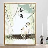 Kit de pintura de cambio de estaciones chinas por números, lienzo de dibujo pintado a mano, cuadros de pintura al óleo para colorear por números A7 40x50cm