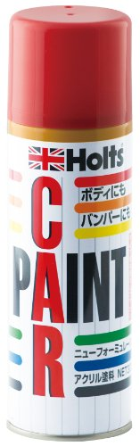 ホルツ 純正塗料スプレー カーペイント ホンダ車用 R81 ミラノレッド 300ml Holts MH14007