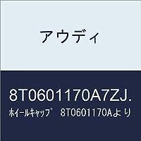 アウディ ホイールキャップ 8T0601170Aより 8T0601170A7ZJ.