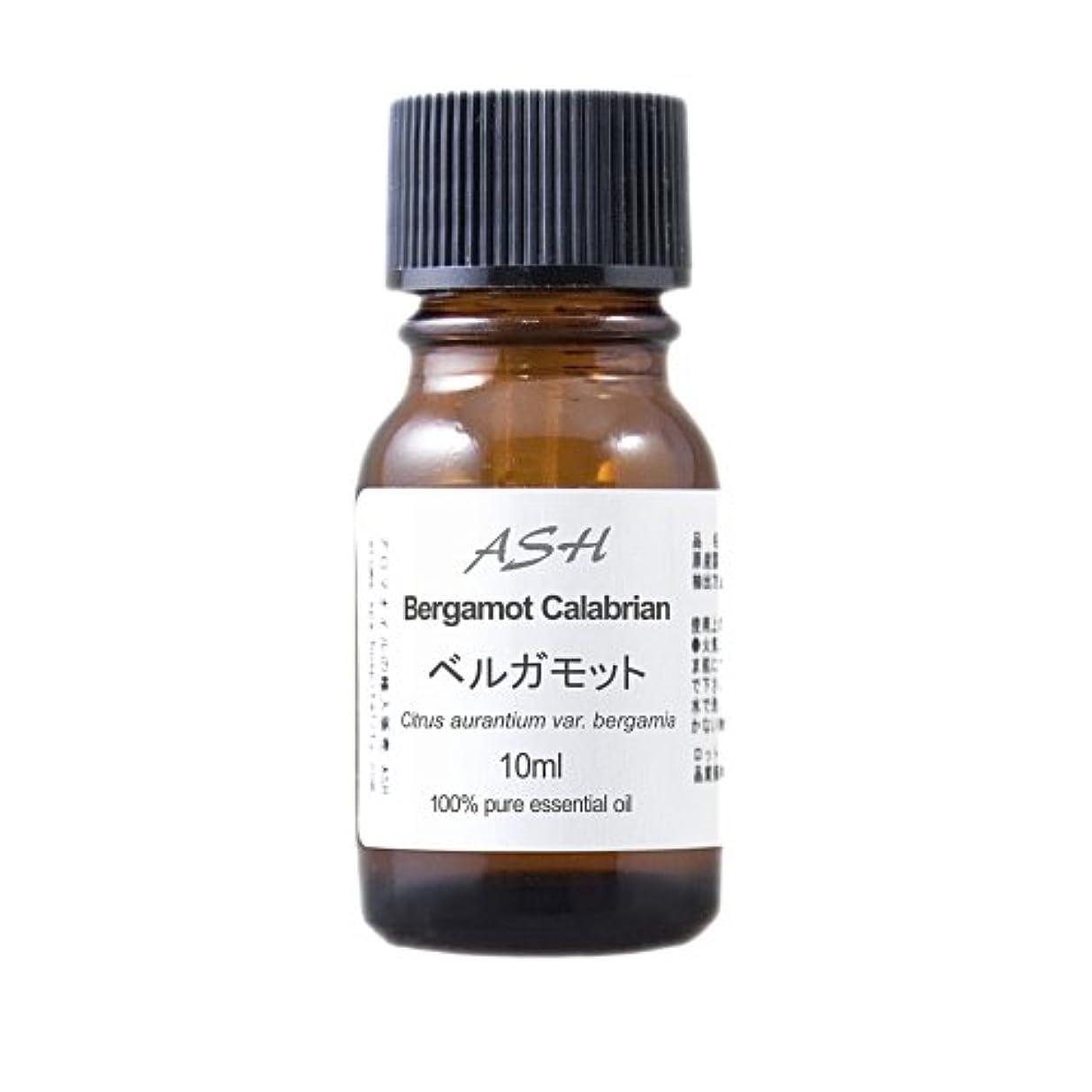 リスナーメイドソーダ水ASH ベルガモット エッセンシャルオイル 10ml AEAJ表示基準適合認定精油