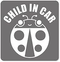 imoninn CHILD in car ステッカー 【マグネットタイプ】 No.04 テントウ虫さん (シルバーメタリック)