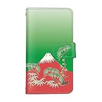 スマ通 LG V60 ThinQ 5G L-51A / A001LG 国内生産 ミラー スマホケース 手帳型 LG エルジー エルジー ブイシックスティー シンキュー ファイブジー 【2-グリーン】 富士山と松 q0004-w0080