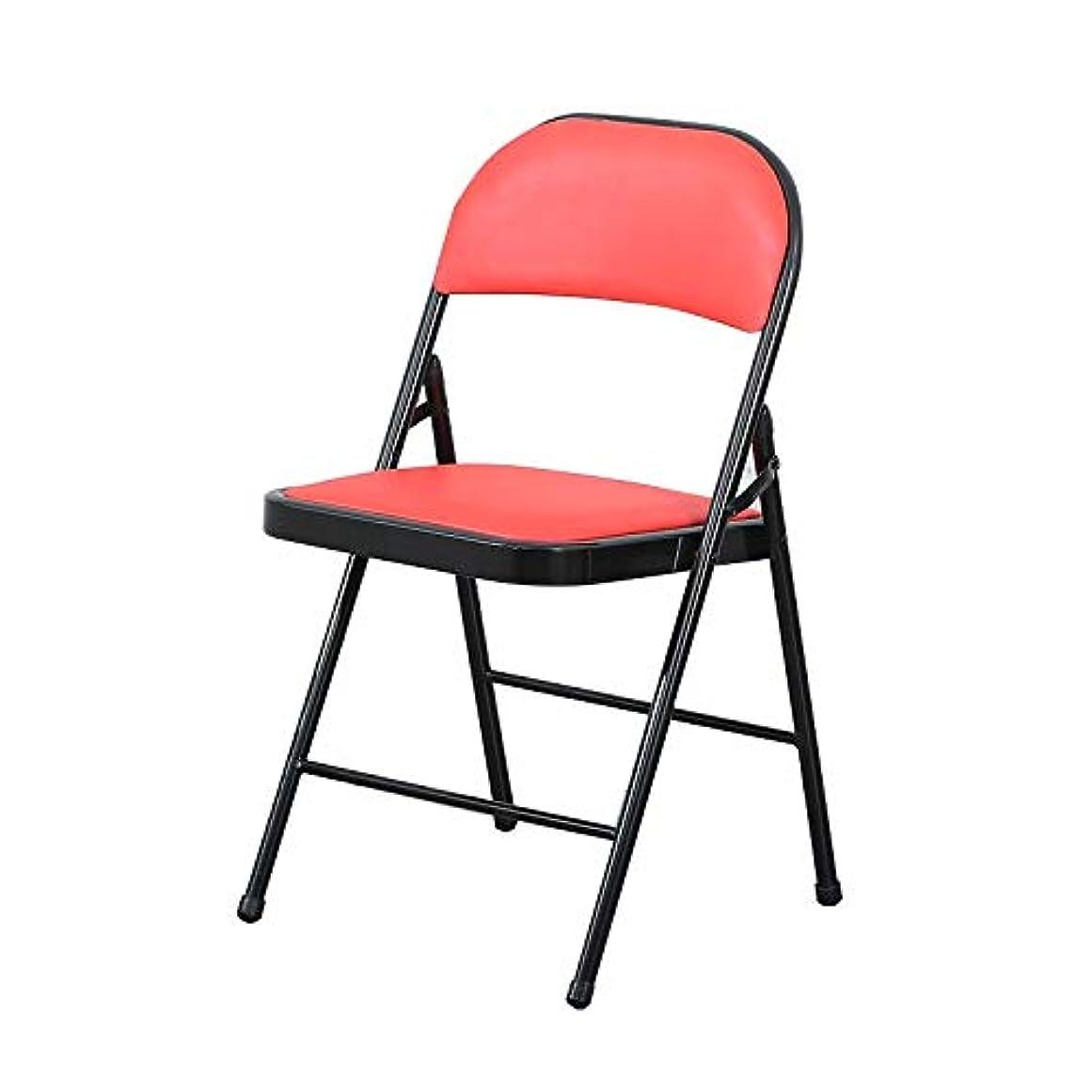 契約カート角度コンテンポラリーチェア-ChangDQ ワークチェア、ブラックカーボンスチールチェア寮チェア現代のミニマリストのチェアヴィンテージチェア、45 * 47 * 78センチメートル カウンター受付椅子 (Color : Red, Size : 45*47*78cm)