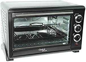 Emjoi Power Electrical Oven Toaster 45 Liter 2000 Watts - UETO-45LR