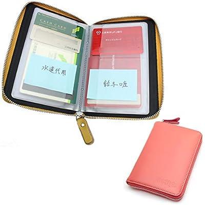 通帳カード ケース