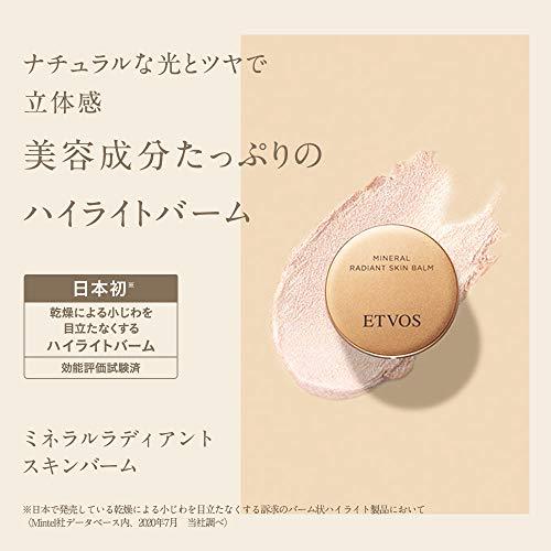 ETVOSミネラルラディアントスキンバーム4.8gツヤ透明感日本初乾燥小じわを目立たなくするハイライトバーム(効能評価試験済み)