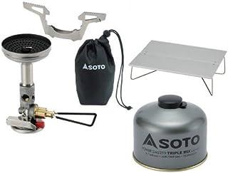 SOTO 3点セット マイクロレギュレーターストーブウィンドマスター パワーガス250トリプルミックス ミニポップアップテーブルフィールドホッパー ソト SOD-310 SOD-725T ST-630