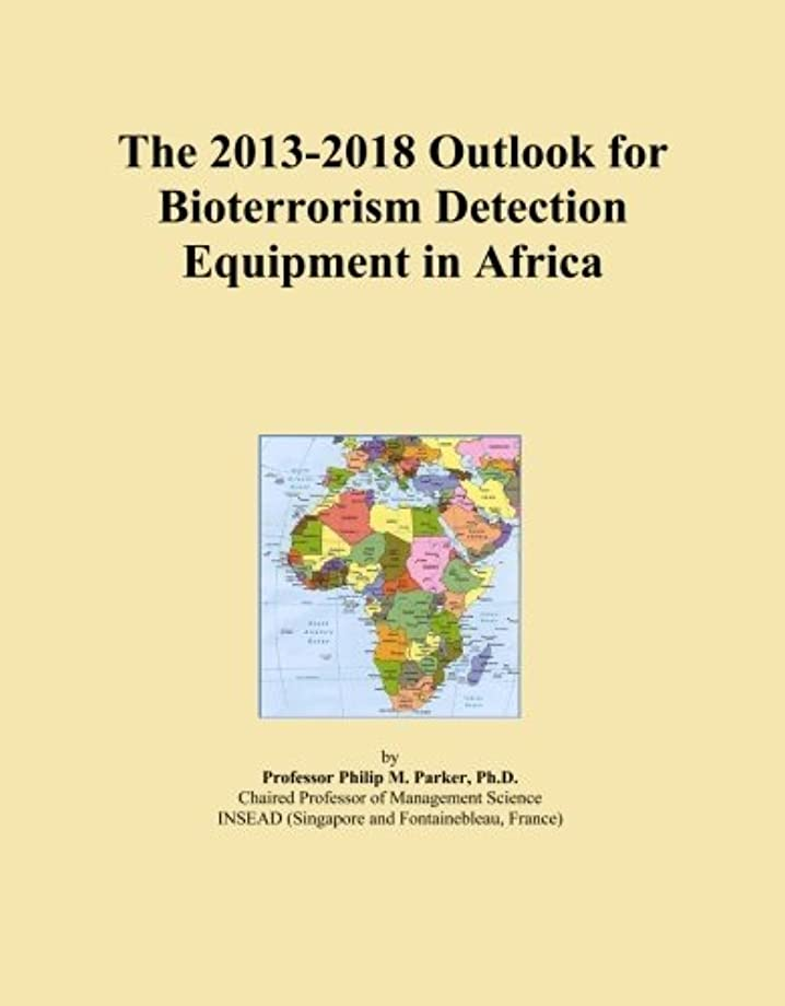 歌詞接辞おもてなしThe 2013-2018 Outlook for Bioterrorism Detection Equipment in Africa