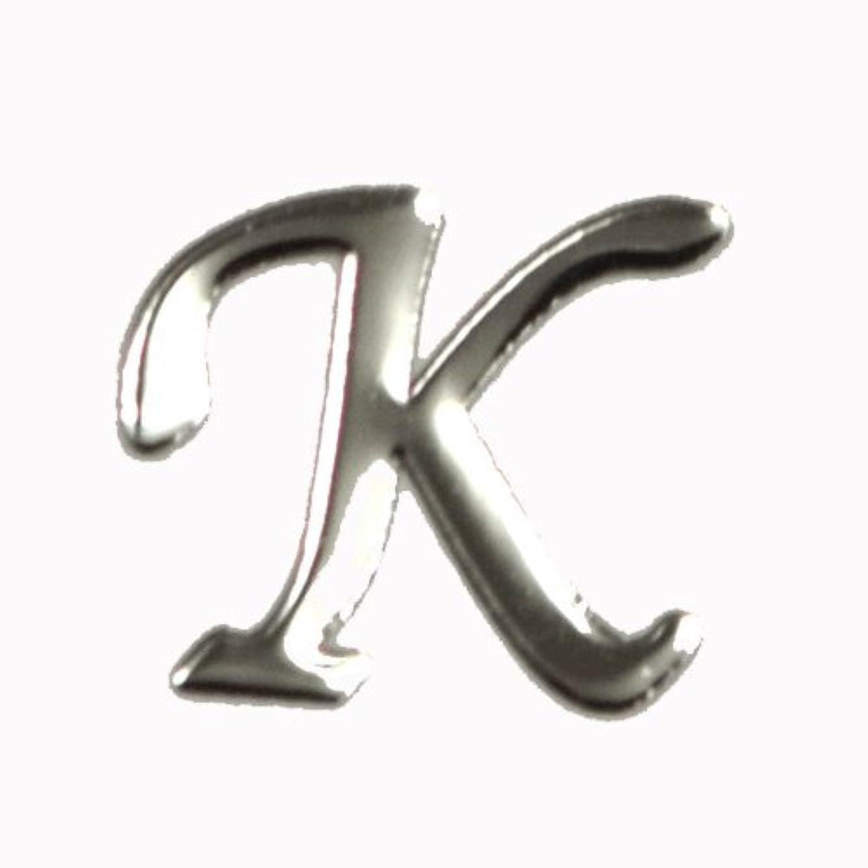 高度野望木材アルファベット 薄型メタルパーツ 20枚 /片面仕上げ イニシャルパーツ SILVER (K / 5x6mm)