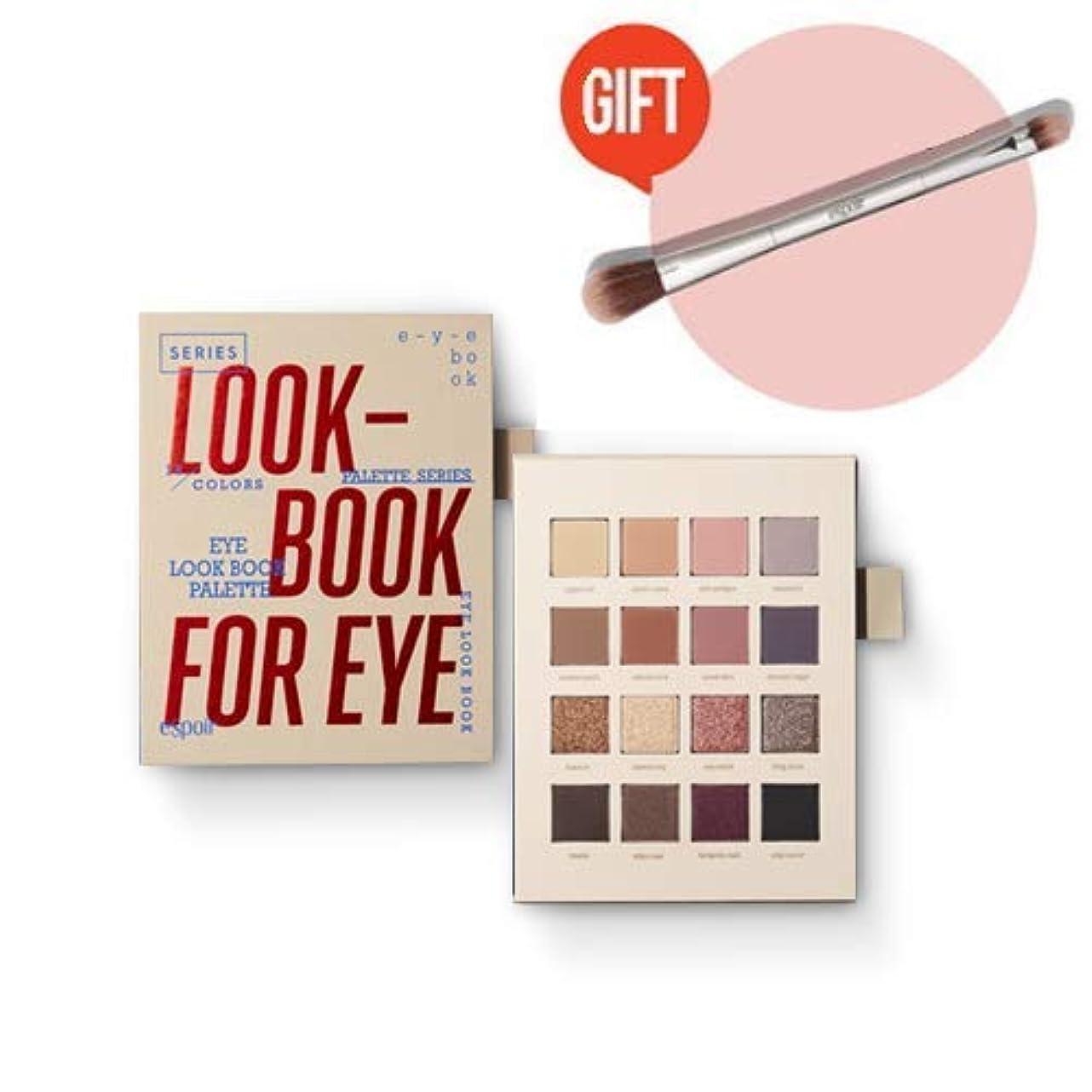 悪い悪のサンダーエスプア アイ ルック ブック 2 (F/W EDITION) / eSpoir Eye Look Book 2 (F/W EDITION) [並行輸入品]