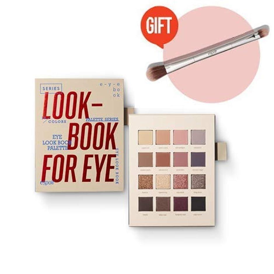 割り当てます名前を作るナチュラルエスプア アイ ルック ブック 2 (F/W EDITION) / eSpoir Eye Look Book 2 (F/W EDITION) [並行輸入品]