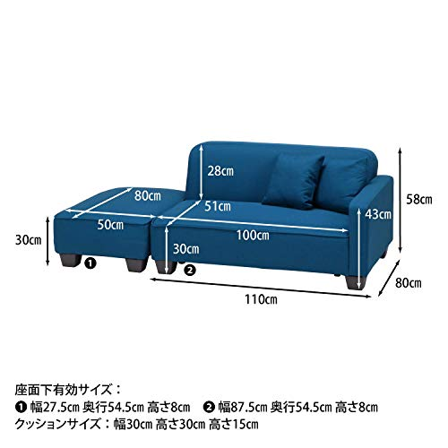 富士貿易『ローソファ(FUJI-59209)』